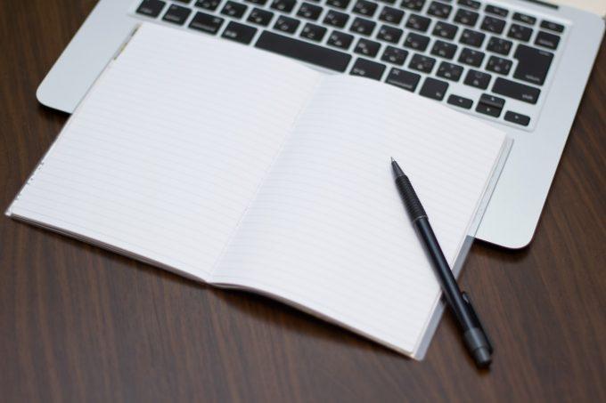 文章は誰にでも書けるしライターは誰にだってなれる