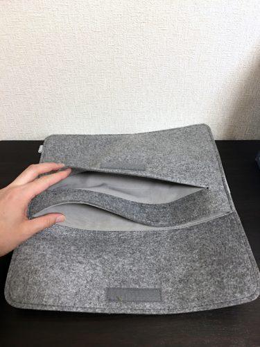 大きなポケットがふたつ
