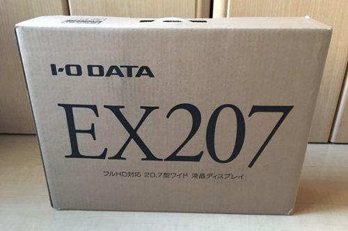 EX207