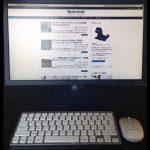 MacBookをiMacのように使える!?クラムシェルモードってなに?