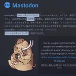 国内企業でMastodonの公式インスタンスを開設しているアカウント