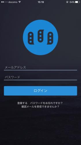 GONログイン画面