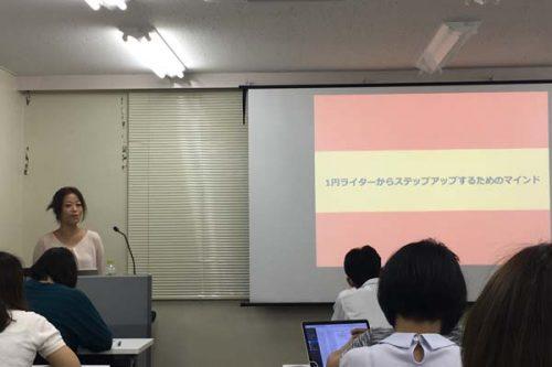 吉見さん出版記念セミナー